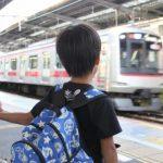 【赤ちゃん連れ】公共交通機関移動によくある3つの「困った」を解消するポイントは?